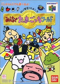 постер аниме Anime TV de Hakken! Tamagotchi