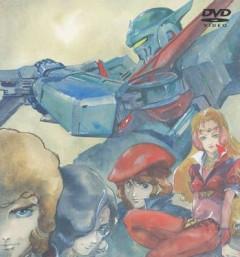 постер аниме Ginga Shippuu Sasuraiger