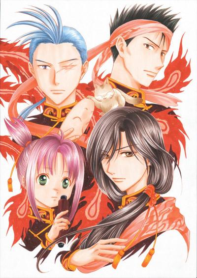 постер аниме Таинственная игра OVA-2