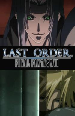 постер аниме Последняя фантазия VII OVA-1