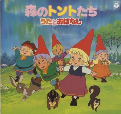 постер аниме Mori no Tonto-tachi
