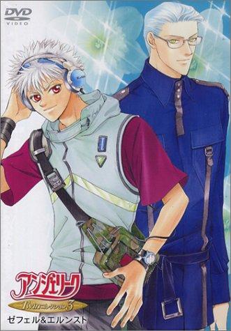 постер аниме Анжелика OVA-3