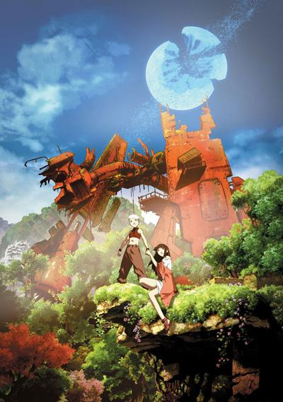 постер аниме Исток