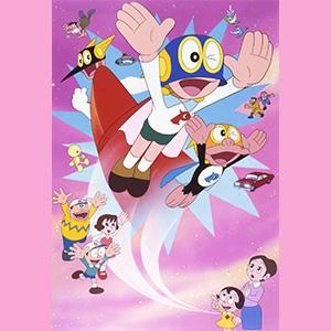 постер аниме Perman: Birdman ga Yatte Kita!!