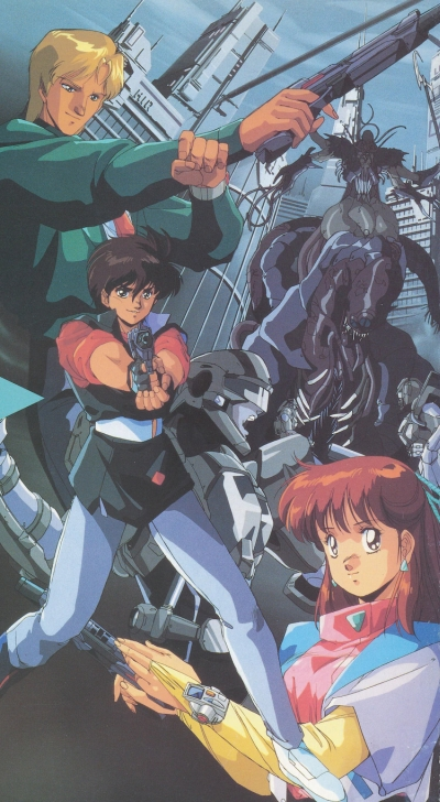 постер аниме Chouon Senshi Borgman