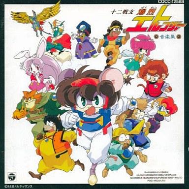 постер аниме Juuni Senshi Bakuretsu Eto Ranger