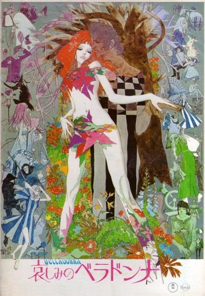 постер аниме Печальная Белладонна