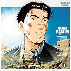 постер аниме Мастер Китон OVA
