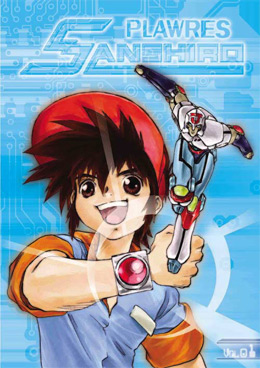 постер аниме Plawres Sanshirou