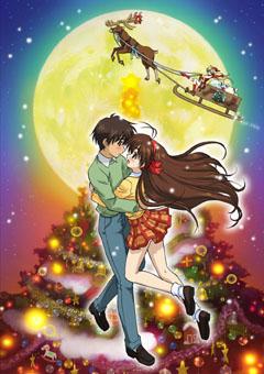 постер аниме Навсегда мой Санта