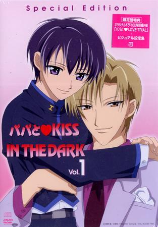 постер аниме Поцелуй во тьме