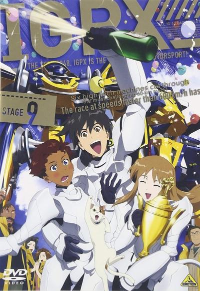 постер аниме Бессмертный Гран-При