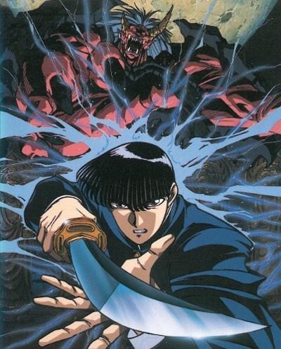 постер аниме Onikirimaru