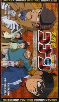 постер аниме Детектив Конан OVA-5