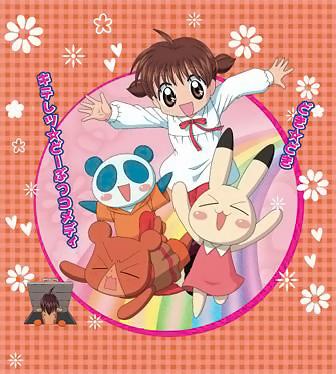 постер аниме Animal Yokochou