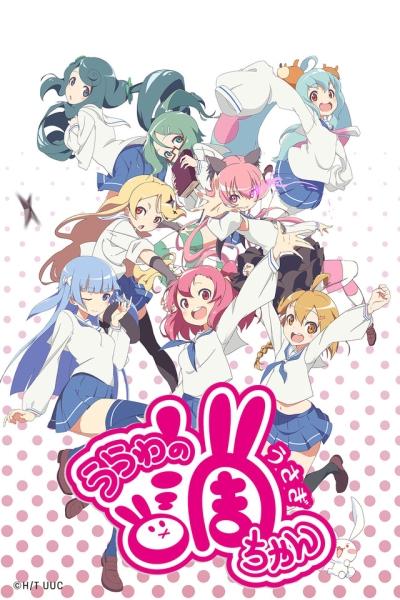 постер аниме Urawa no Usagi-chan