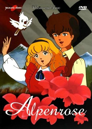 постер аниме Альпийская роза: Джуди и Рэнди