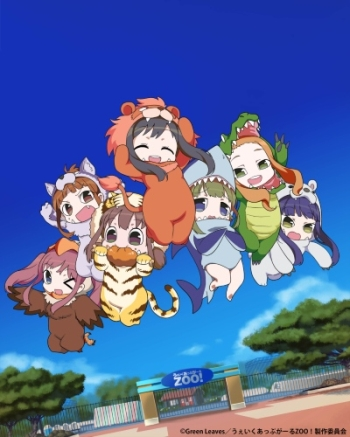 постер аниме Wake Up Girl Zoo!