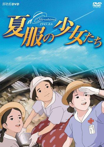 постер аниме Девочки в летних платьях