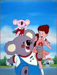 постер аниме Fushigi na Koala Blinky