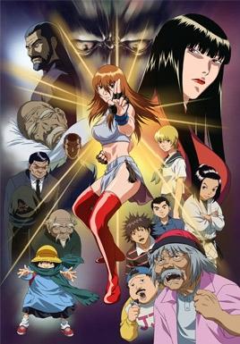 постер аниме Боевая красавица Улун