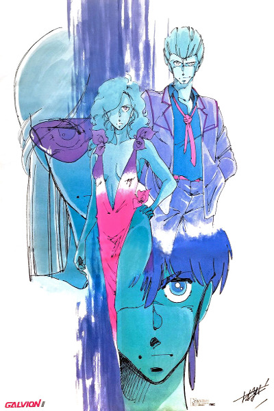 постер аниме Chou Kousoku Galvion