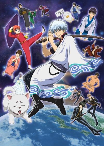 постер аниме Гинтама OVA-1
