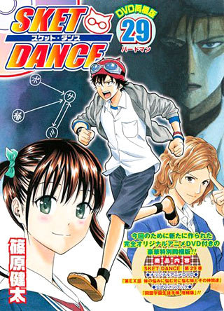 постер аниме Скет Данс OVA