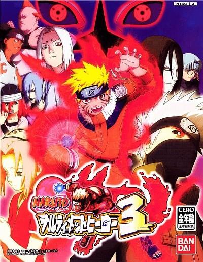 постер аниме Наруто OVA-3