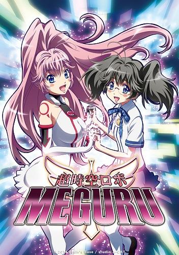 постер аниме Choujikuu Robo Meguru