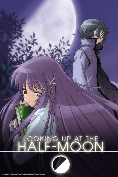 постер аниме Глядя на полумесяц