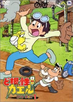 постер аниме Dokonjou Gaeru