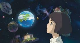 постер аниме Hoshi o Katta Hi