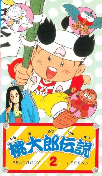 постер аниме Momotarou Densetsu