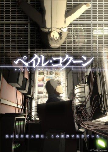 постер аниме Бледный кокон