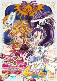 постер аниме Futari wa Precure Splash Star
