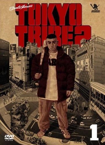 постер аниме Tokyo Tribe 2