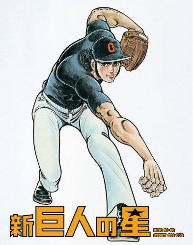 постер аниме Звезда Кёдзина [ТВ-2]