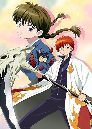 Риннэ: Меж двух миров / Kyoukai no Rinne