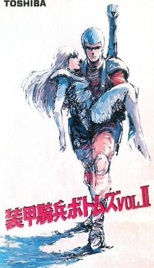 постер аниме Soukou Kihei Votoms Vol.II