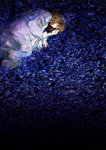 постер аниме Граница пустоты: Сад грешников (компиляция)