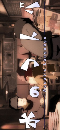 постер аниме Язык воды