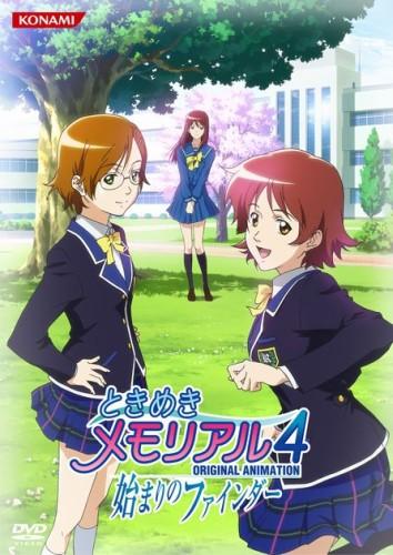 постер аниме Трепещущие воспоминания OVA-2