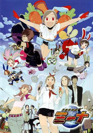 постер аниме Мина - оружие Луны