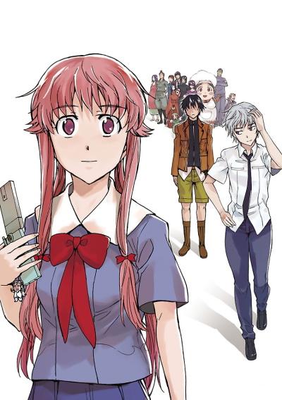 постер аниме Дневник будущего OVA-2