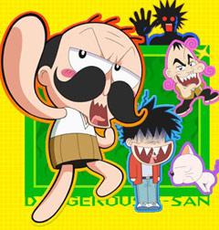 постер аниме Zettai Zetsumei Dangerous Jiisan