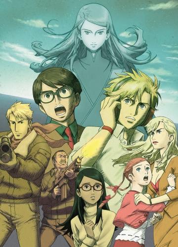 постер аниме Проект «Земля SOS»