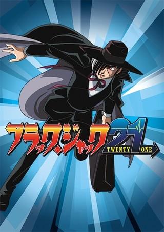 постер аниме Черный Джек 21