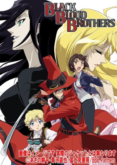 постер аниме Братство чёрной крови