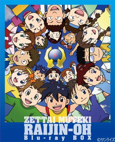 постер аниме Zettai Muteki Raijin Ou